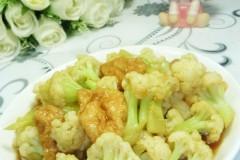 油面筋花菜