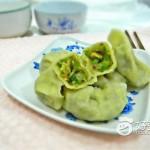 青椒鸡蛋水饺