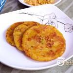桂花南瓜糯米饼