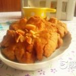 果仁碎酥饼