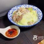 羊肉白菜粉丝汤