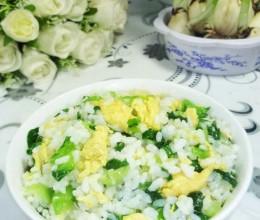 鸡蛋青菜炒饭