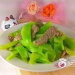 牛肉炒莴苣
