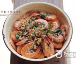 罗勒叶炒虾