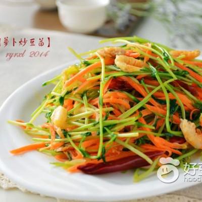 海米胡萝卜炒豆苗