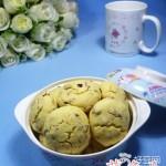红枣香酥饼