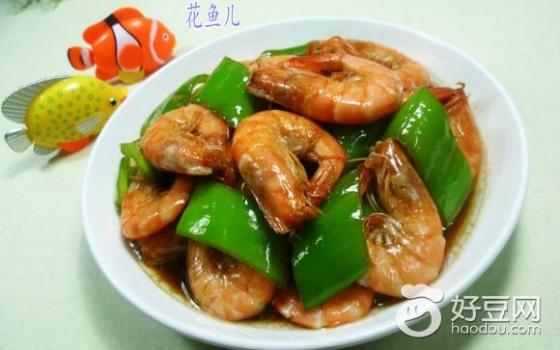 青椒炒大虾