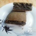 奶香黑芝麻烤饼