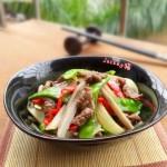 莲藕兰豆炒牛肉