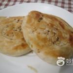 芝麻咸香烧饼