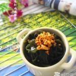 花生红油海带丝