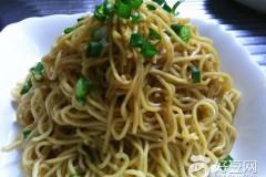 橄榄油中式拌面