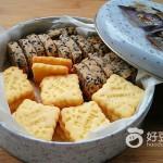 字母方块饼干