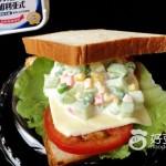 酸奶沙拉三明治