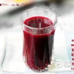 乌梅葡萄苹果汁
