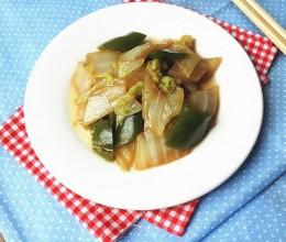 青椒炒白菜
