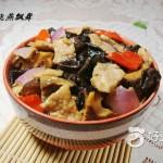 木耳香菇炒肉片