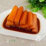 肉味胡萝卜