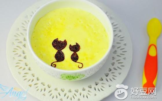 猫咪蒸水蛋