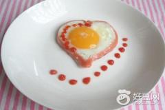 爱心荷包蛋