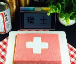 瑞士国旗蛋糕