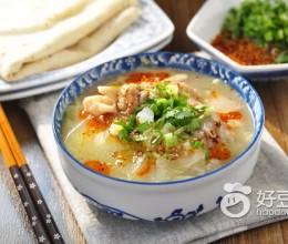 特色羊肉汤