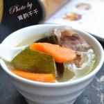 海带绿豆冬瓜汤