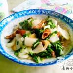 奶白菜炒猪小肠