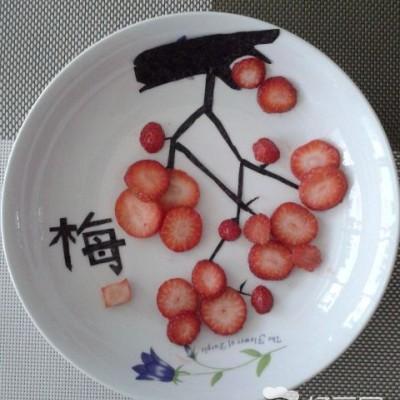 梅花水果拼盘