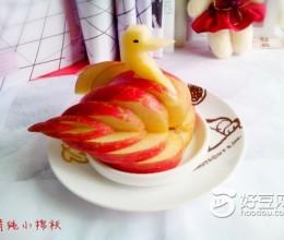 手工苹果小天鹅(水果拼盘)