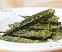 黄秋葵怎么吃--分盐烤黄秋葵