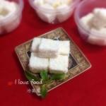 椰絲牛奶小方糕