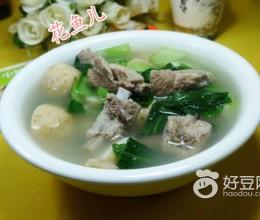 青菜排骨香芋汤