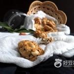 黑芝麻小花生酥饼