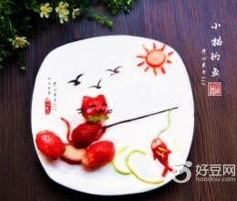 小猫钓鱼草莓创意拼盘