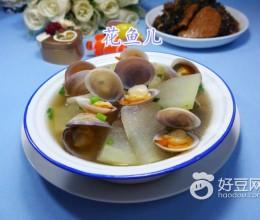 圆蛤冬瓜汤