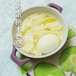 腐竹鸡蛋糖水