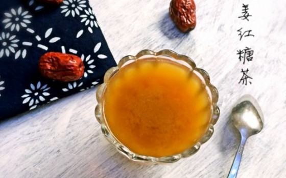 红枣生姜红糖茶