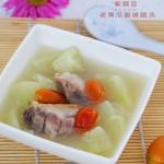 老黄瓜腊猪腿汤
