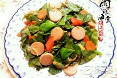 火腿肠炒气豆