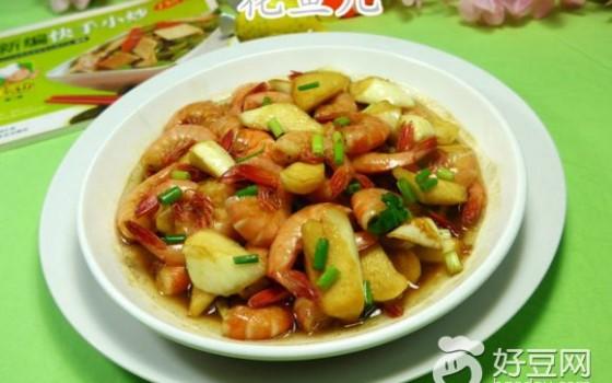 茭白炒海虾