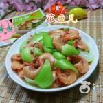 菜梗炒海虾