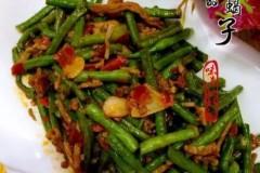 里脊肉丝炒豇豆
