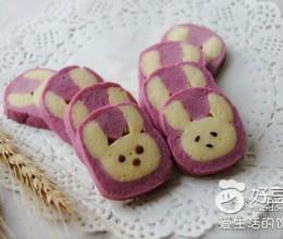 紫薯兔子曲奇