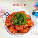 芦笋螺丝虾