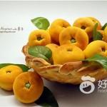 秋天來了橘子面包