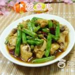梅豆炒鸡翅