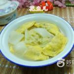 浓汤宝蛋饺白菜