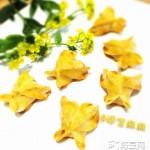香烤黄金蝴蝶饺