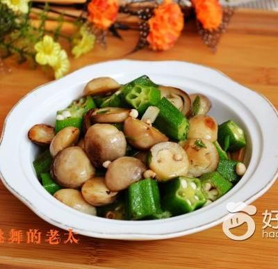 草菇炒秋葵
